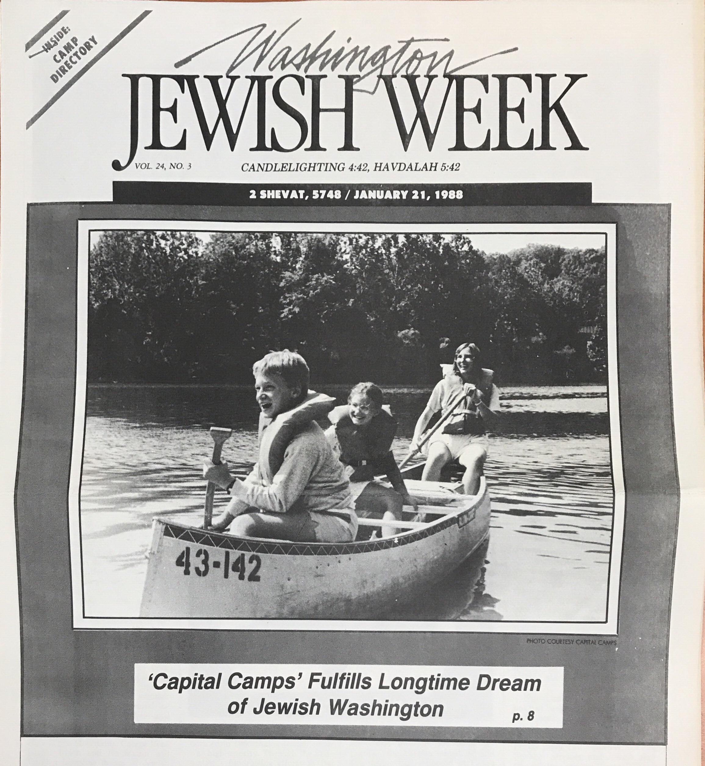 Jewish Week photo